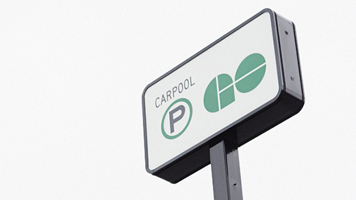 Photo of a GO Train carpool sign.